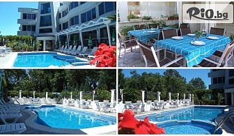 В края на лятото на море в Лозенец! Нощувка със закуска + басейн и шезлонг, от Семеен хотел Ариана + дете до 12 г. - БЕЗПЛАТНО
