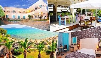 Края лятото на 40м. от плажа в Кавала, Гърция! Нощувка със закуска на човек + частен плаж, чадър и шезлонг във Вила Николас!