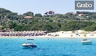До края на Май на остров Амулиани, Гърция! 2 или 3 нощувки за двама или трима