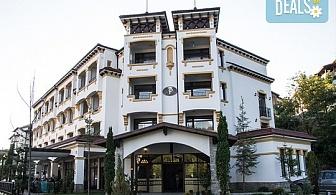 До края на септември в хотел Парадайс 3*, с.Огняново! Една нощувка закуска и вечеря, безплатно за дете до 5.99г.