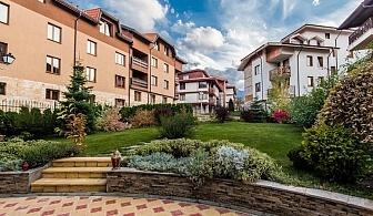 До края на Юни в Банско с гледка към Пирин. Нощувка със закуска в хотел Спомар!