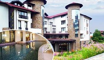 До края на Юни в Банско! 3 нощувки със закуски и вечери + басейн, релакс пакет и масаж в изцяло реновирания хотел Марая