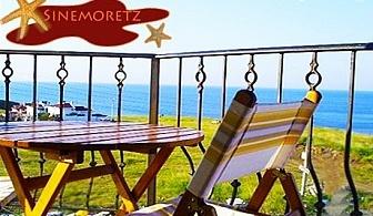 До края на Юни в Синеморец: нощувка със закуска за двама само на 5 мин. от плажа в хотел Бавария