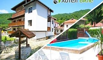 До края на юни в Троянски балкан! Нощувка със закуска или закуска и вечеря + топъл басейн в Хотел Биле, Бели Осъм