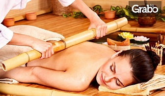 Креолски бамбуков масаж на цяло тяло, плюс консултация с кинезитерапевт