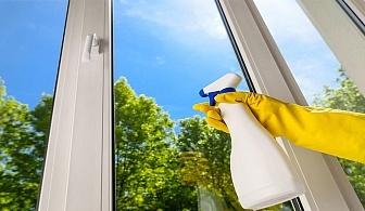 Кристално чисто! Двустранно почистване на прозорци в дом/офис до 100кв.м и пране на мека мебел + двустранно изпиране на единичен матрак от АТТ - Брилянт!