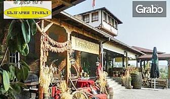 До Крива Паланка и Етно село Тимчевски през Март! Нощувка със закуска и вечеря с музика на живо, плюс транспорт
