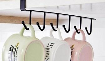 Кухненска закачалка за чаши и прибори