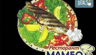 Кулинарен круиз! Ципура, лаврак, пъстърва на скара с гарнитура или филе калкан по гръцки от Ресторант - механа Мамбо!
