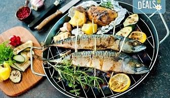 Кулинарен круиз за двама! Две порции Норвежка скумрия с гарнитура в Ресторант BALITO!