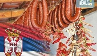 Кулинарно изложение на пеглената колбасица в Пирот през януари с транспорт и екскурзовод от Глобул Турс!