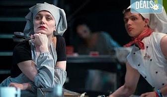 """Култов спектакъл в Младежки театър! Гледайте """"Кухнята"""" на 14.11. от 19.00ч, голяма сцена, билет за един!"""