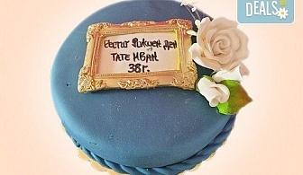 """За кумовете! Празнична торта """"Честито кумство"""" с пъстри цветя, дизайн сърце, романтични рози, влюбени гълъби или др. от Сладкарница """"Джорджо Джани"""""""