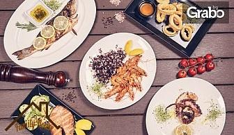 Купи и подкрепи: Ресторант Family House