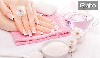 Купи и подкрепи: Салон Alga Beauty & SPA