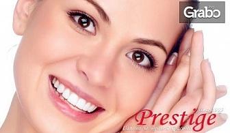 Купи и подкрепи: Салони за красота Престиж