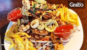 Купи и подкрепи: Skyline Bar & Dinner