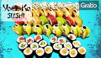 Купи и подкрепи: Yoko Sushi