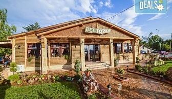 Купон в Сърбия! 1 нощувка със закуска и вечеря с музика на живо и неограничени напитки в коплекс Apostolovic в Лесковац, транспорт и посещение на Пирот и Ниш!