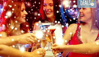 Купон по сръбски за Нова година в Бела паланка! Транспорт и Новогодишна вечеря в Кafana Vozd М с жива музика и неограничени напитки