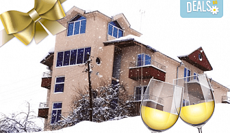 Купон по сръбски за Нова година в Пролом баня! 3 нощувки със закуски и вечери в SPA and Wellness vila Garetov Konak 3*, празнична вечеря с неограничени напитки, ползване на СПА център!