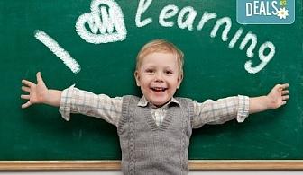 Курс по английски език за ученици от 1-ви до 3-ти клас на начално ниво в Езиков център Deutsch korrekt!