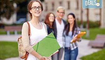 Курс по италиански език на ниво А1 с продължителност 50 уч.ч. от Школа БЕЛ!