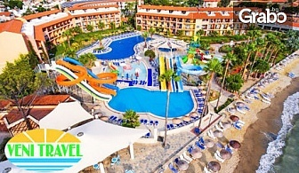 В Кушадасъ за 1 Май! 5 нощувки на база All Inclusive в Хотел Ephesia Holiday Beach Club 5*