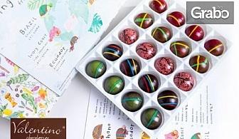 """Кутия """"Around the world""""със специална селекция белгийски бонбони с какао от различните краища на света"""