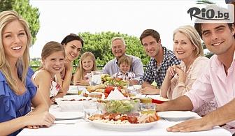 Куверт за 4 или 6 човека с меню от салата, основно ястие и десерт /по избор/ за вашето семейно или фирмено парти, от Central-place