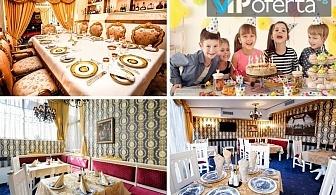 Куверт за детски рожден ден за десет деца + десет възрастни в ресторант Свети Никола, София
