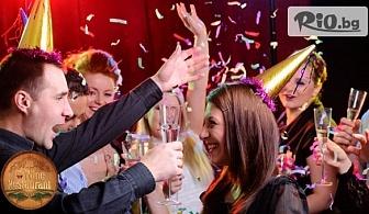 Куверт за Нова година на база All Inclusive и жива музика, от BG Wine Restaurant