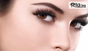 Ламиниране на мигли - ново поколение технология за естествените ви мигли + ботокс, от Beauty center DandM
