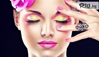 """Ламиниране на мигли, Поставяне на висок клас копринени мигли по метода """"косъм по косъм"""", 2D или 3D, 4D или 5D, от Студио Avangard"""
