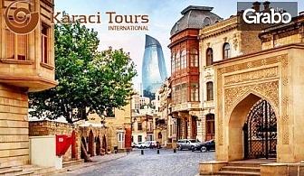 Last min екскурзия в Азербайджан! 7 нощувки със закуски и 2 вечери, плюс самолетен транспорт