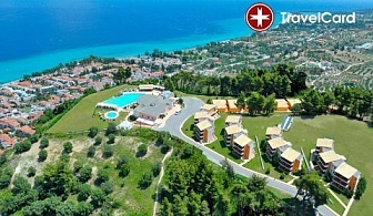 5* Last Minute в Alia Palace, Гърция