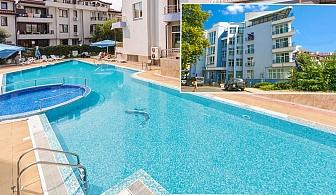 Last Minute. All Inclusive + басейн в Хотел Флагман, Созопол, на 1 минута от плаж Хармани!