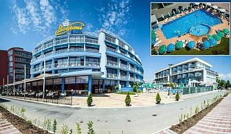 LAST MINUTE! All Inclusive + басейн в Хотел Бохеми, Слънчев Бряг, на 10 мин от плажа. Дете до 12 години БЕЗПЛАТНО