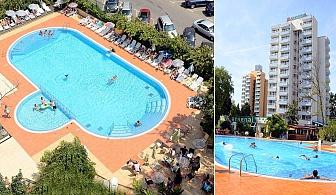 LAST MINUTE! ALL Inclusive + басейн на ПЪРВА линия в Хотел Арсенал, Южния плаж, Несебър!