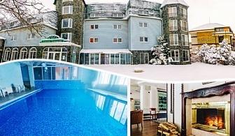 Last Minute в Банско - Хотел Шато Вапцаров****,  2 или повече нощувки на човек със закуски и вечери + топъл басейн, релакс зона и транспорт до ски лифта