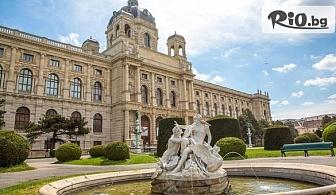 LAST MINUTE! 5-дневна екскурзия до Будапеща и Виена! 2 нощувки със закуски + автобусен транспорт, от Bulgarian Holidays