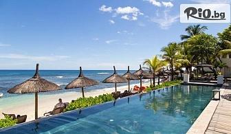 Last Minute 10-дневна почивка о-в Мавриций! 7 нощувки със закуски и вечери в Хотел RECIF ATTITUDE + двупосочен самолетен билет, от Дрийм Холидейс