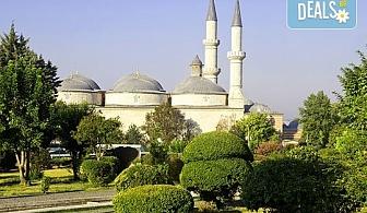 Last minute! Еднодневна екскурзия през юли до Одрин, Турция! Транспорт, екскурзовод и програма от ТА Поход!
