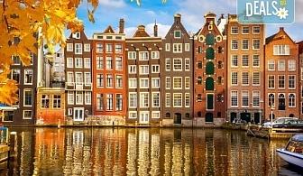 Last minute! Екскурзия до Амстердам през ноември с 3 нощувки, самолетен билет и летищни такси от Луксъри Травел!