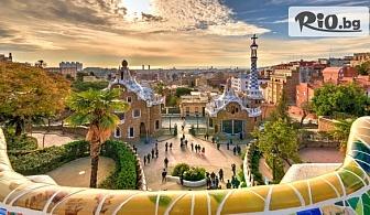 Last Minute екскурзия до Барселона с възможност за посещение на футболен мач: Барселона - Леванте! 2 нощувки със закуски + самолетен транспорт, от ВИП турс