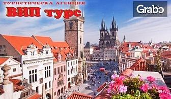 Last minute eкскурзия до Будапеща, Виена, Прага и Братислава! 4 нощувки, закуски, автобусен и самолетен транспорт