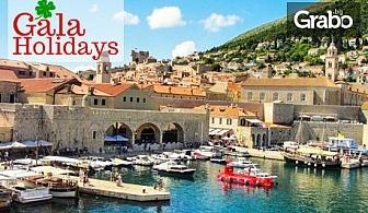Last minute за екскурзия до Черна гора, Босна и Херцеговина и Хърватия! 3 нощувки със закуски и вечери, плюс транспорт