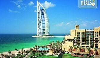 Last minute! Екскурзия до Дубай с Караджъ Турс! Самолетен билет, 5 нощувки със закуски в в хотел 2/3*, летищни такси, багаж, водач, лицензирани гид
