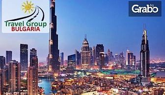 Last minute екскурзия до Дубай! 3 нощувки със закуски и вечери в хотел 4*, плюс самолетен транспорт
