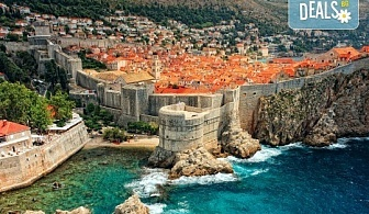 Last Minute! Екскурзия до Дубровник, Будва, Котор, Тирана и Охрид: 4 нощувки, 4 закуски, 3 вечери, турове в Будва, Тирана и Охрид и транспорт от Плевен!